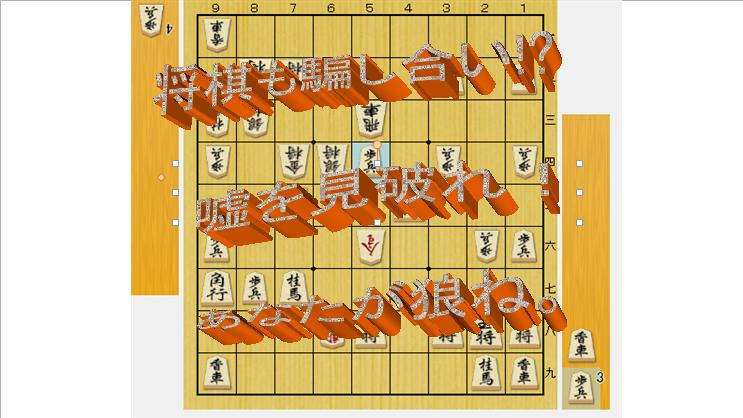 第10回朝日杯将棋オープン戦 香川女流三段vs中田七段【ぷち棋譜解析#3】