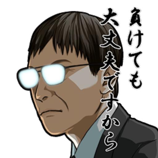 厳選4選!無料将棋ゲームのオンライン対戦場はここだ!!