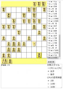 オススメ7選!ブラウザで対戦できる無料将棋ゲーム