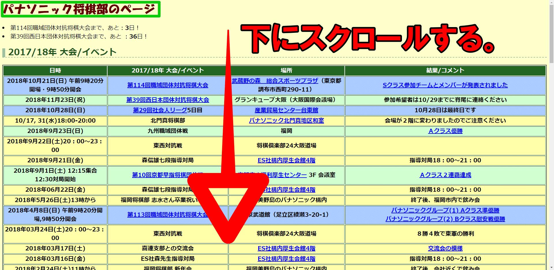 詰将棋を解くソフトを無料でダウンロード!余詰チェックも可能!!